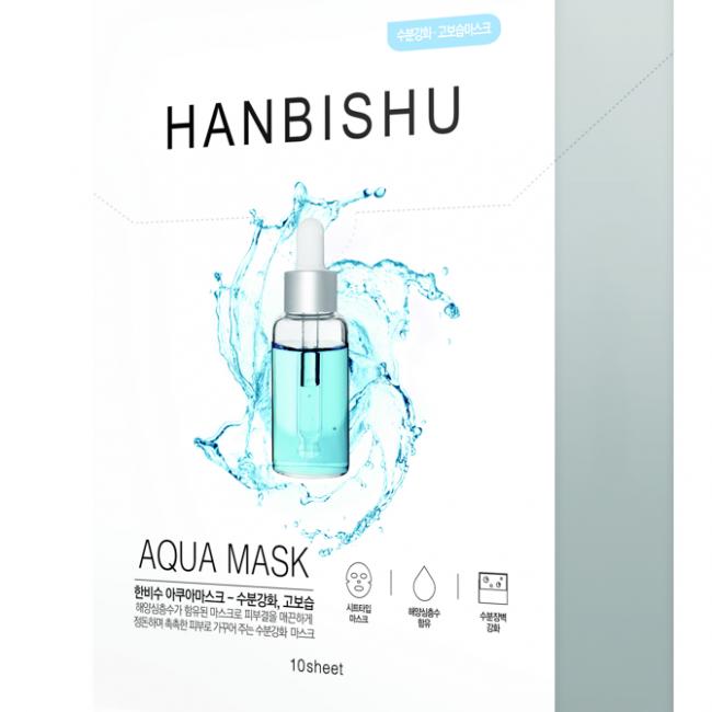 Hanbishu Aqua Mask (Hydrating & Moisturizing)